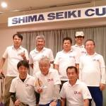 シマセイキフェスティバルレース【隊長】