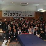 大阪BAY淡輪ヨットクラブ クリスマスパーティー
